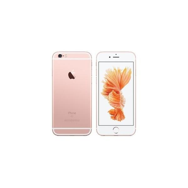iphone 6s price philippines apple iphone 6s 128gb price philippines priceme 3818