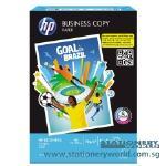 HP Business Copy Paper 70g A4 PpcpHP70ga4