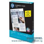 HP Business Copy Paper 70g A3 PpcpHP70ga3