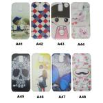 Painting Phone Plastic Case for Samsung Galaxy S5 - A46