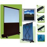 OEM Floor Projection Screen BD-FS10043 4:3 100in