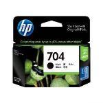 HP Ink Cartridge 704 Black CN692AA