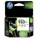 HP Ink Cartridge CN056AA