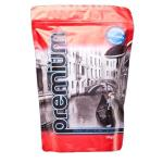 Coffee Baystyle Premium Granulated 500gm