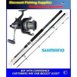 Shimano Big Baitrunner Long Cast - AquaTip Surf Combo 14\' 3pc