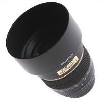 Samyang 85mm F1.4 Aspherical IF UMS For Nikon