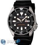 FREE SHIPPING: Seiko Conceptual Regular Automatic Divers 200M Watch SKX007K1