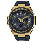 GST-S100G-1A G-Shock GST-S100G-1A