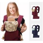 LATEST Egg baby Breathable Baby Child Kid Carrier Seat Sleep Comfort imama Car