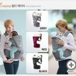 Korea Imama Multifunctional Baby Hip Seat and Carrier Front Back Sling Bibs