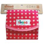 Munch Litter-less Lunch Wrap - Pink Stars