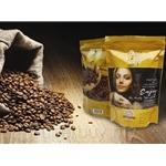 Rabia Arabica Roasted Coffee Beans