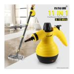 Maxkon 11 in 1 With Steam Mop Function