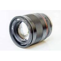 Samyang 50mm F1.2 AS UMC CS For Fujifilm