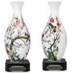 Pintoo Vase Puzzle Singing Birds & Fragrant Flowers (160pc)