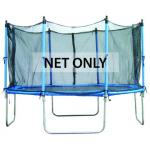 Playworld 3m (10 Ft) Safety Net Replacement Net Only