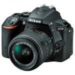 Nikon D5500 + AF-P 18-55/3.5-5.6 VR