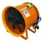 Air Flo Portable Ventilation Fan 450mm PVF-450