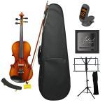 Ultimate Starter Pack SVN12 Student Violin Package 1/2 size